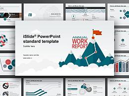 攀登雪峰可愛清新目標規劃 iSlidePPT模板下載