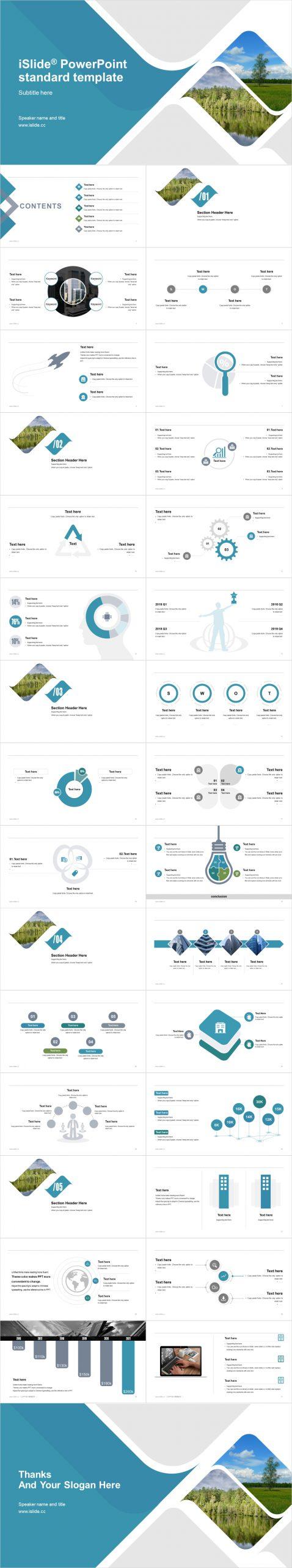 綠色植物植樹節 環境保護PPT模板下載_預覽圖2