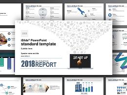 簡約商務風創意靈感商業計劃書 PPT模板下載