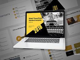 巴黎鐵塔潮流合伙人營銷推廣 PPT模板下載