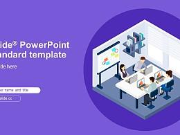 紫色調簡約商務風會議活動 PPT模板下載