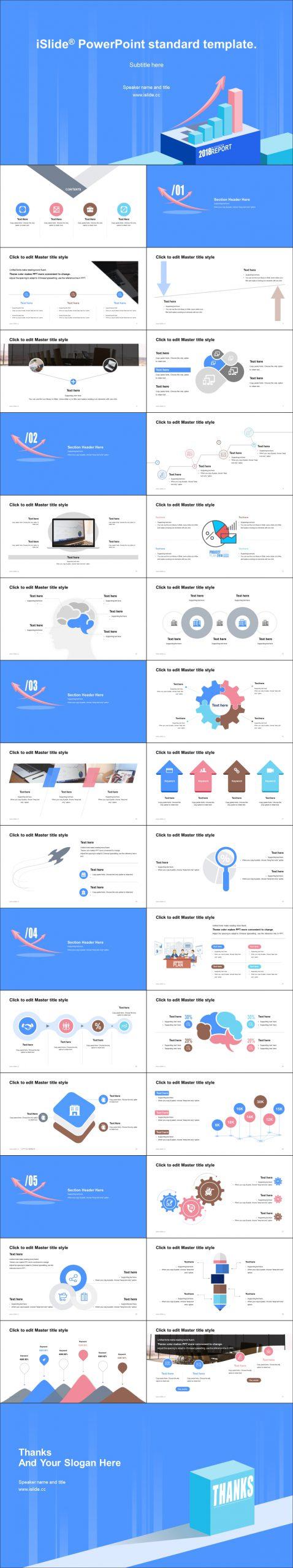 藍色商務風年終總結 iSlidePPT模板下載_預覽圖2