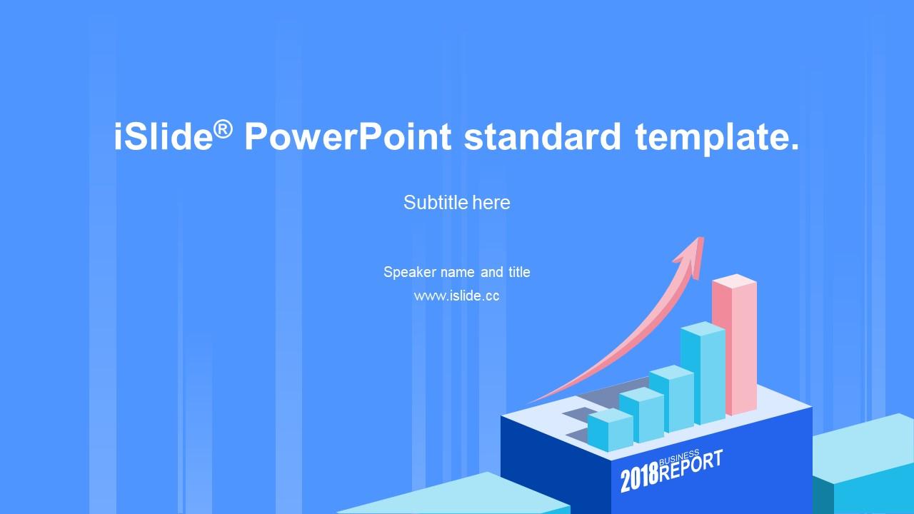 藍色商務風年終總結 iSlidePPT模板下載_預覽圖1