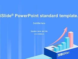 藍色商務風年終總結 iSlidePPT模板下載