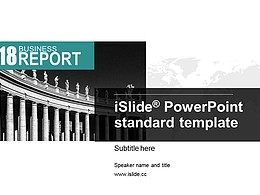 古典建筑簡約商務風項目匯報 PPT模板下載