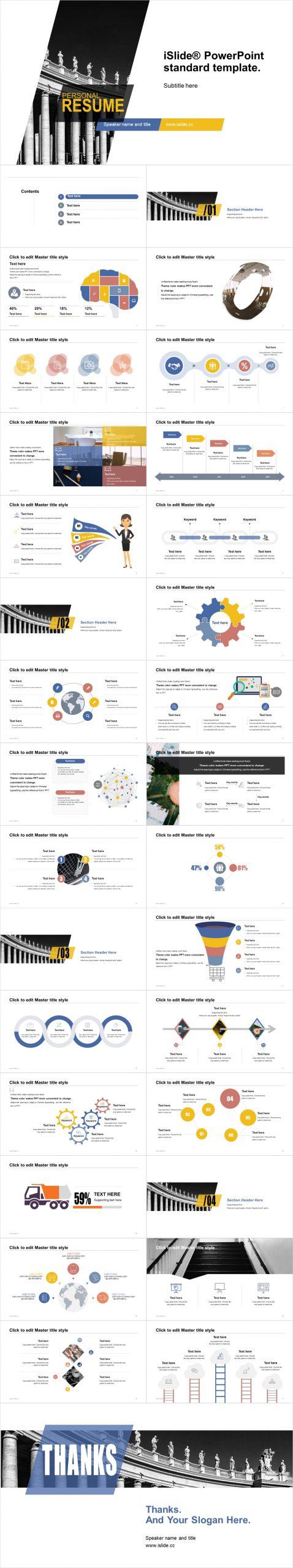 旅游景點時尚商務風融資分析 PPT模板下載_預覽圖2