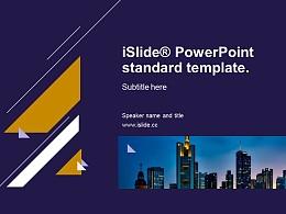 紫色都市夜景簡約商務風格分析報告 PPT模板下載