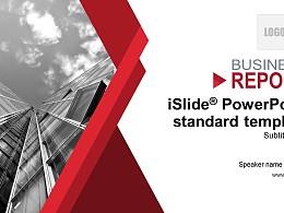 黑白建筑簡約商務風格公開課 PPT模板下載
