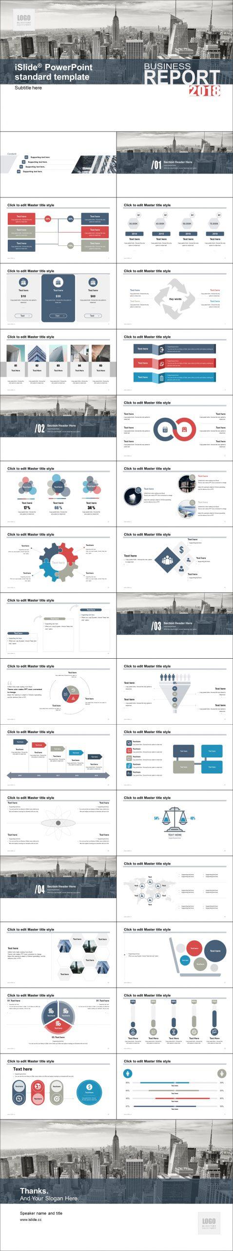 黑白建筑簡約商務風年度總結 PPT模板下載_預覽圖2