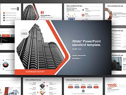 高楼大厦简约商务风创业融资 PPT模板下载