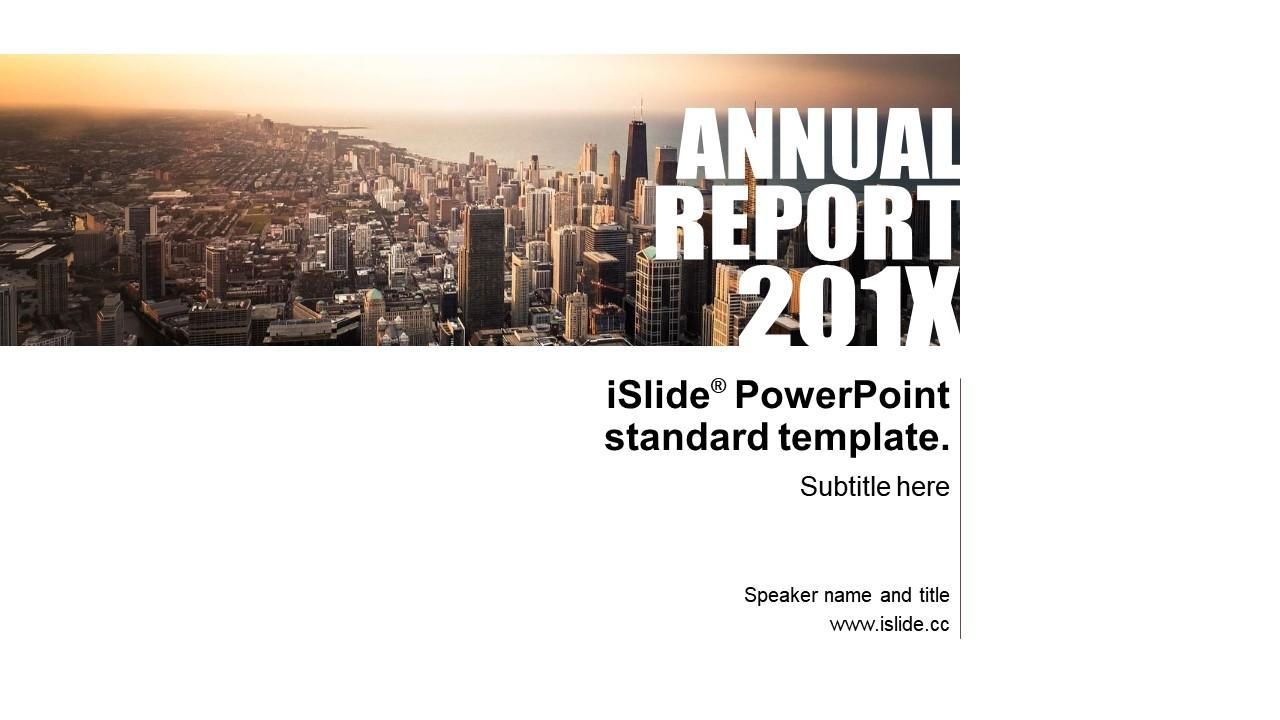 落日都市簡約商務風年終總結 iSlidePPT模板下載_預覽圖1