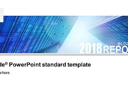 藍色的建筑簡約商務風公司簡介 PPT模板下載