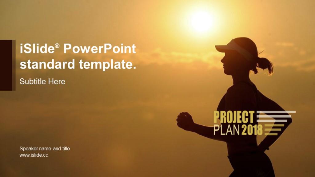 全民運動健康生活馬拉松賽事推廣 PPT模板下載_預覽圖1