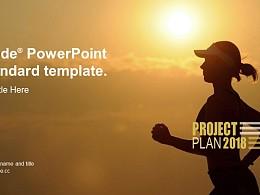 全民运动健康生活马拉松赛事推广 PPT模板下载