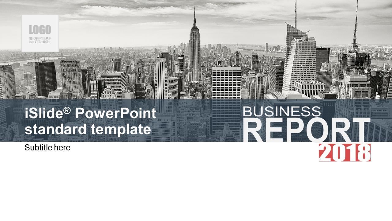 黑白建筑簡約商務風年度總結 PPT模板下載_預覽圖1