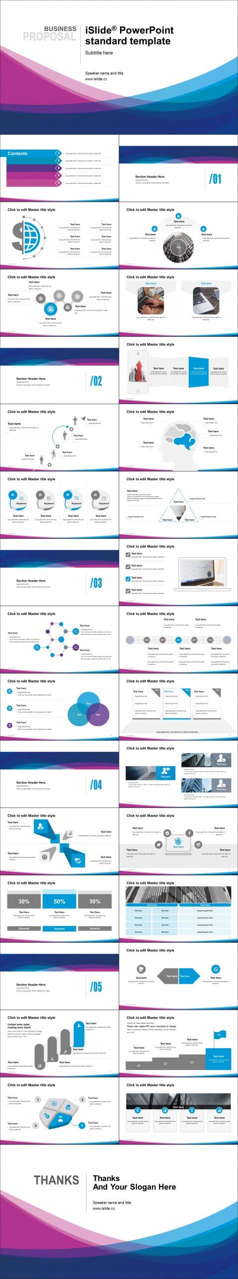 蓝紫色抽象线条简洁清晰开题报告 PPT模板下载_预览图2