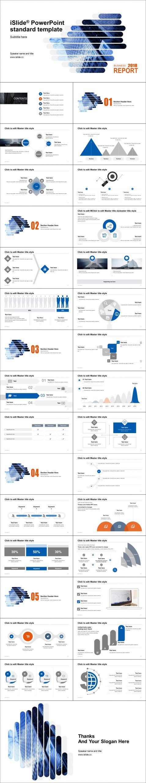 藍色大廈簡約商務風項目匯報 PPT模板下載_預覽圖2