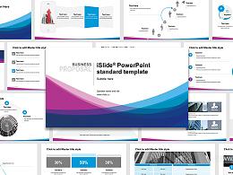 蓝紫色抽象线条简洁清晰开题报告 PPT模板下载