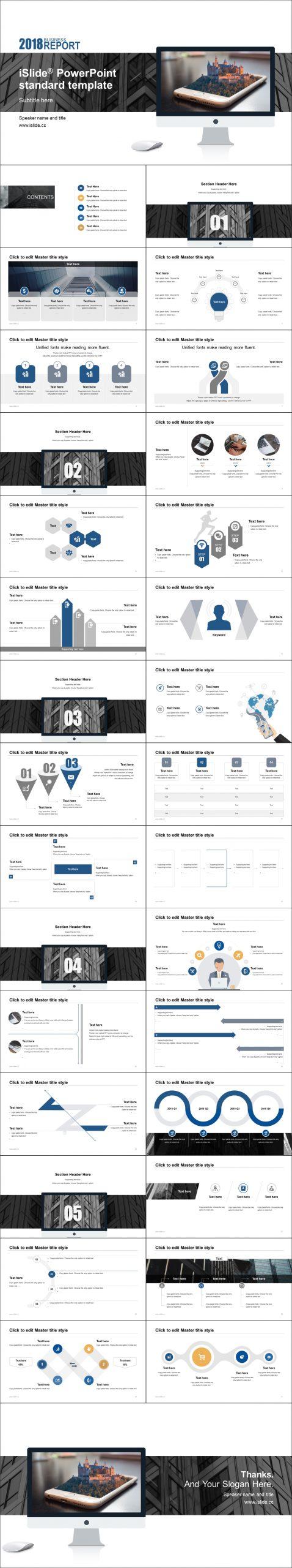 簡約時尚風格產品營銷推廣 PPT模板下載_預覽圖2