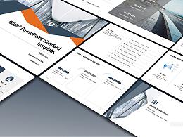 商务大楼简约商务风年度总结 PPT模板下载