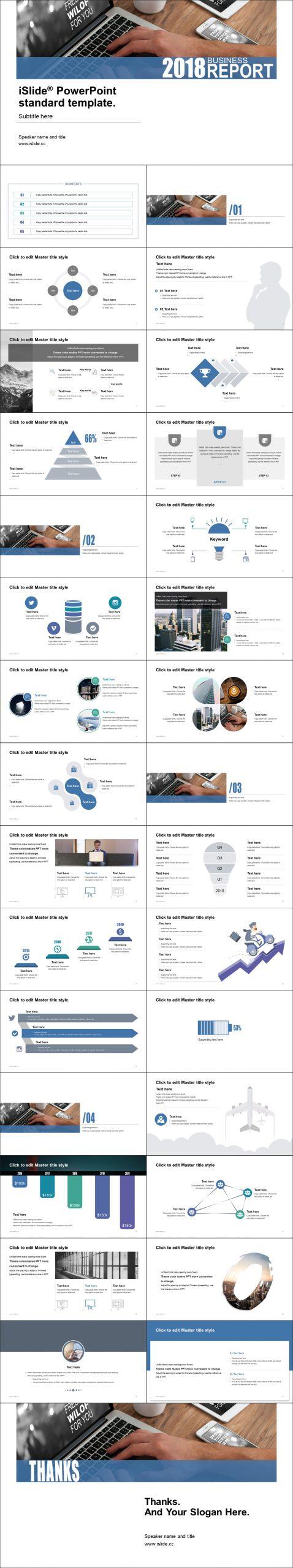 辦公場景時尚商務風個人職業生涯規劃iSlide PPT模板下載_預覽圖2