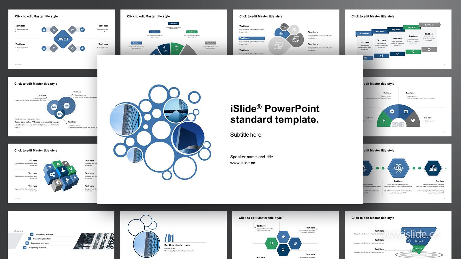 蓝色圆圈简洁抽象风工作汇报 PPT模板下载_预览图1