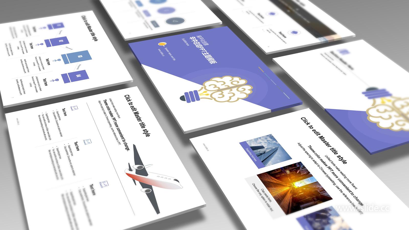 紫色清新風格創意年中總結 PPT模板下載_預覽圖1
