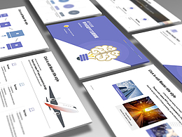 紫色清新风格创意年中总结 PPT模板下载