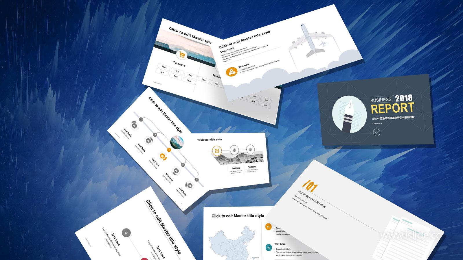 蓝色杂志风商业计划书 PPT模板下载_预览图1