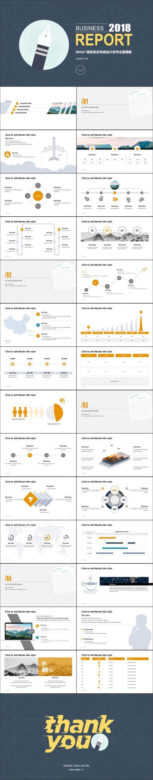 蓝色杂志风商业计划书 PPT模板下载_预览图2