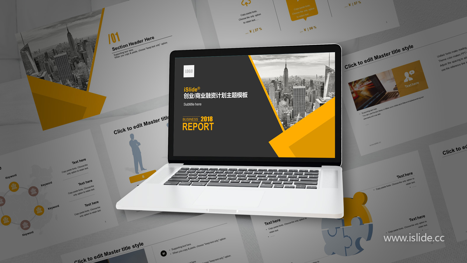 时尚商务创业商业融资计划主题模板 PPT模板下载_预览图1