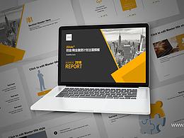 時尚商務創業商業融資計劃主題模板 PPT模板下載