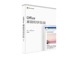 Office 2019家庭和學生版特價促銷 / 包含Word Excel Powerpoint