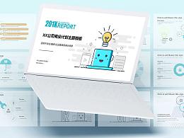 卡通風格公司商業計劃主題PPT模板下載