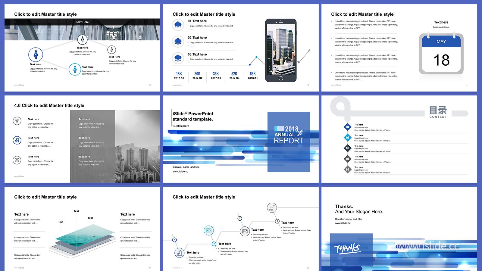 藍色簡約年度報告主題PPT模板下載_預覽圖1