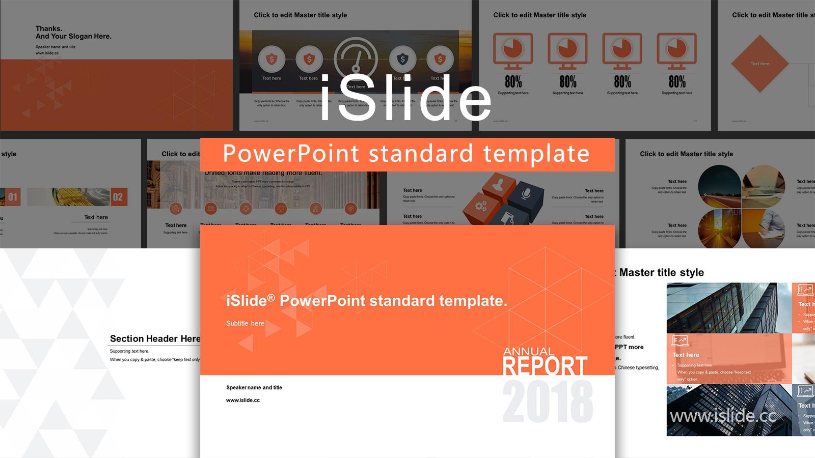 橙色簡約年度報告商務通用PPT模板下載_預覽圖1