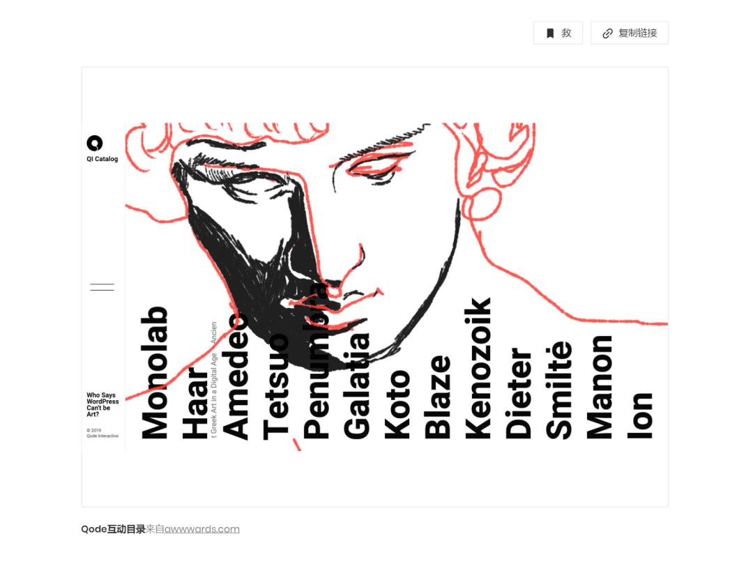 除了花瓣,这4个我私藏的宝藏网站,帮你获取无限PPT设计灵感!