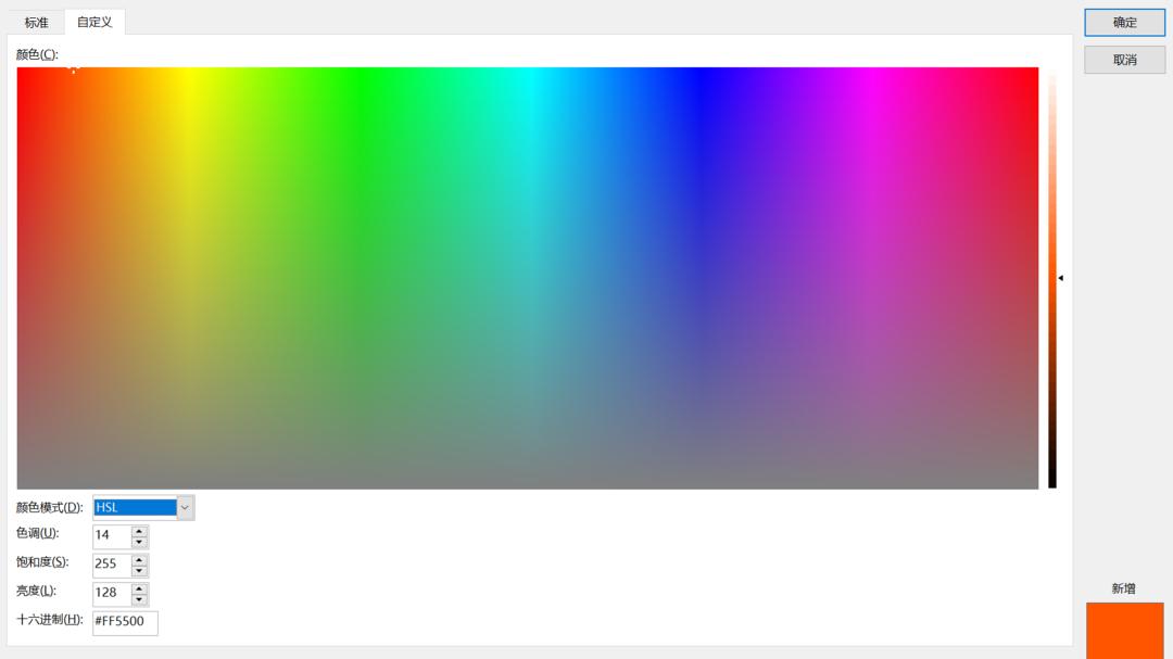 这些PPT的色彩搭配也太高级了吧!学会这3招,你也能搞定!
