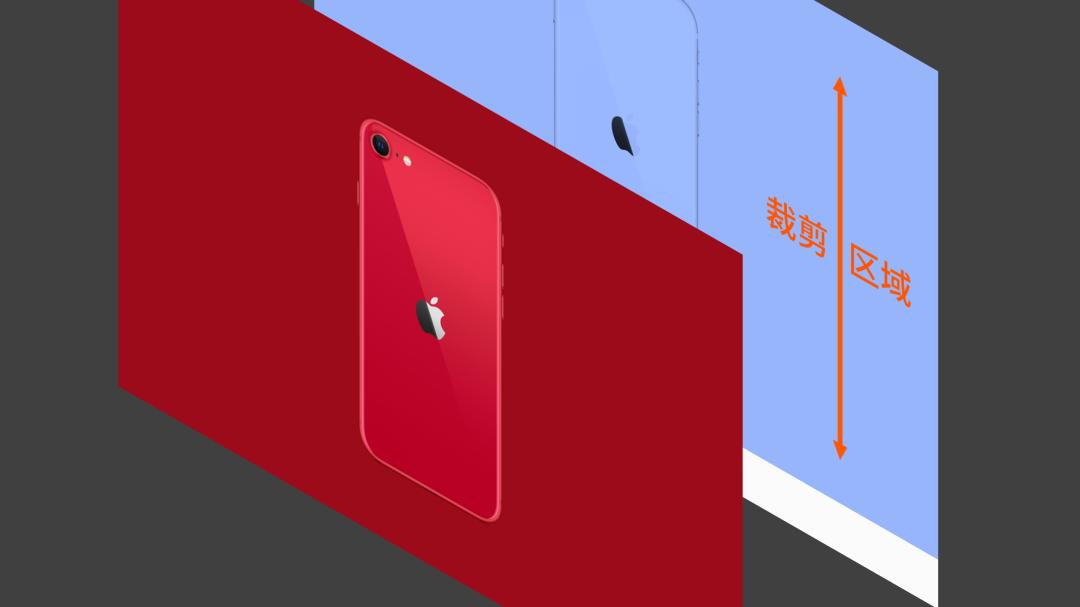 苹果新品发布,这3个官方网页动画也太酷了!手把手教你用PPT搞定
