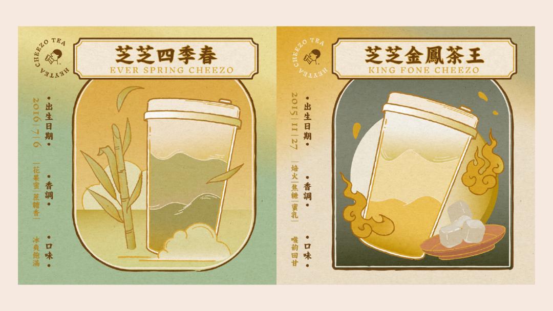 看了喜茶的海报,我做了一份港风浓浓的PPT!女同事:爱了!