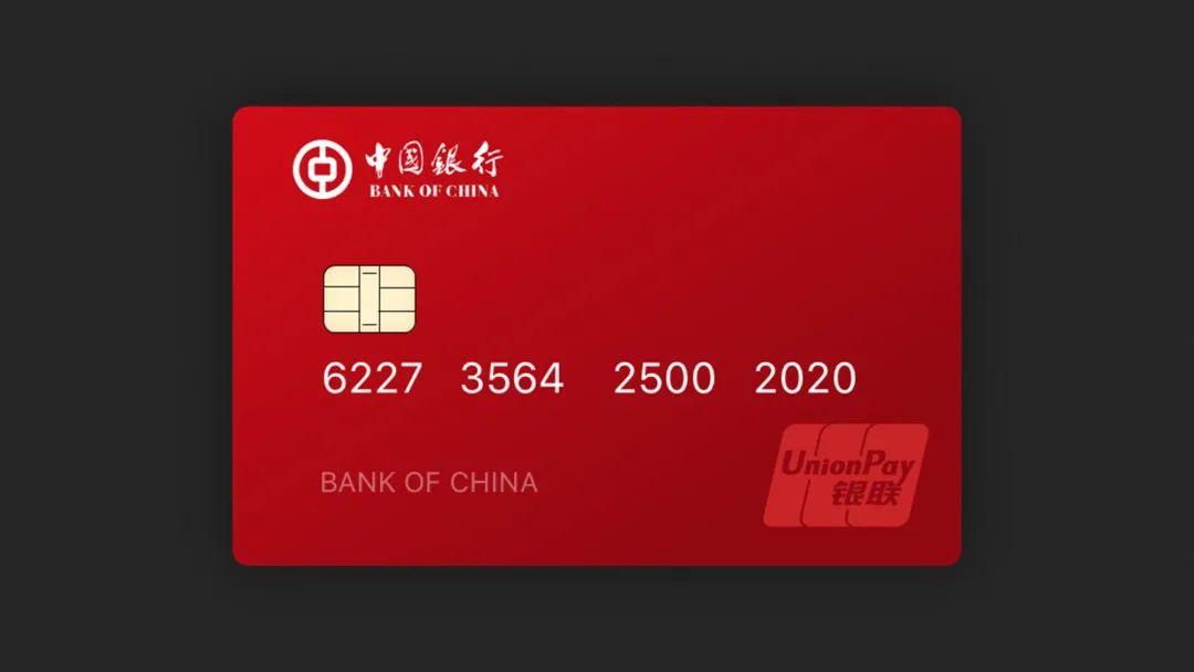 我用PPT画出了一张银行卡!网友:太逼真了!
