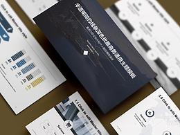 半透明简约线条深色优雅商务通用主题PPT模板下载