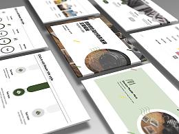 清新綠色簡約商務攝影作品展示PPT模板下載