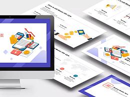 商务插画视觉扁平网页风金融分析PPT模板下载