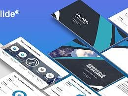 藍黑商務總結計劃商務通用主題PPT模板下載