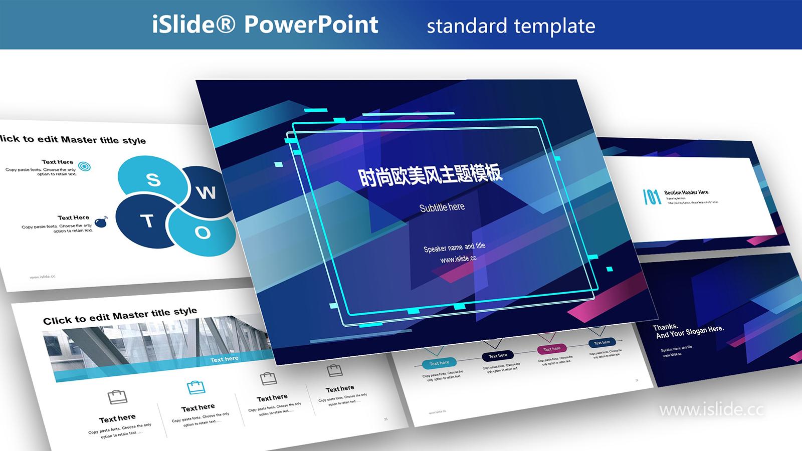 时尚炫彩欧美风营销推广PPT模板下载_预览图1