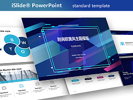 时尚炫彩欧美风营销推广PPT模板下载