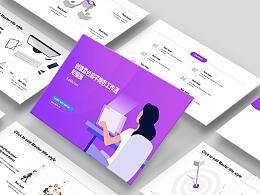 创意紫色扁平商务工作规划PPT模板下载