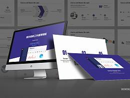 藍色簡約商務數據分析PPT模板下載