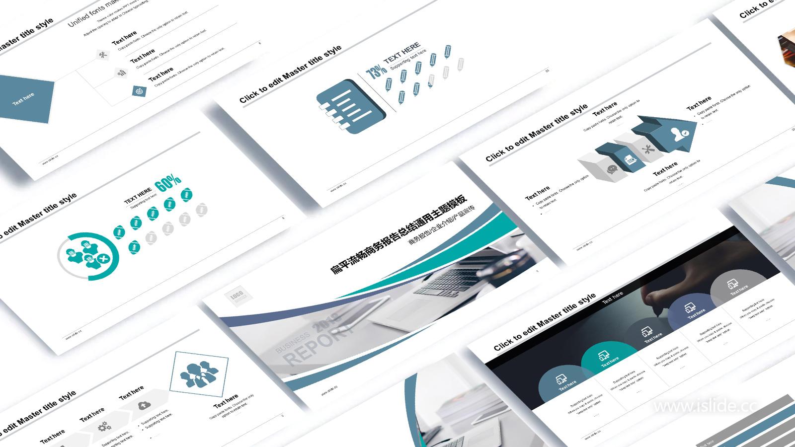 流暢的線條商務報告總結通用PPT模板下載_預覽圖1